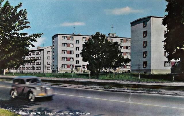 1960-е Riga Jugla Tirzas iela