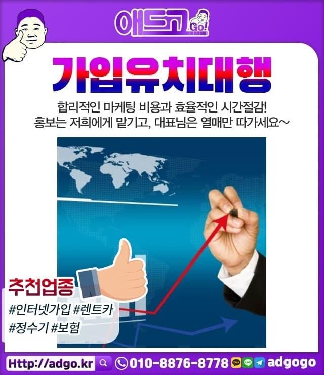 옥천군청자동광고
