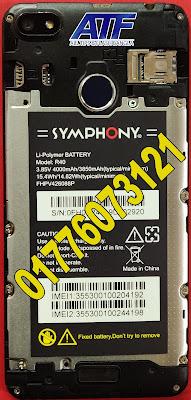 SYMPHONY R40 FRP RESET FILE
