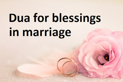 dua prayer for blessings in marriage