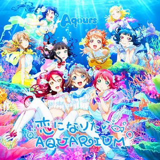 Download Love Live Sunshine!! - Koi ni Naritai AQUARIUM