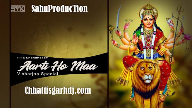MAHANGA LELE AARTI HO MAA - Chhattisgarhdj.com - ALKA CHANDRAKAR UT REMIX DJ SYK AND VANDANA DJ