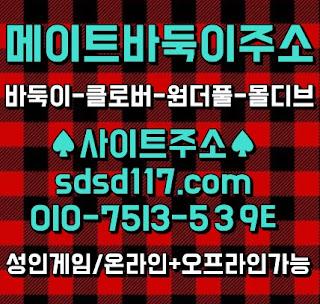 모바일포커 오프라인게임분양 온라인바둑이적토마바둑이 비타민게임분양 안전바둑이싸이트