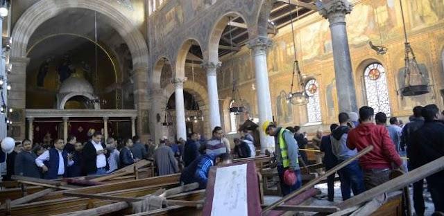 """خطبة الجمعة مكتوبة """"الدفاع عن الدولة والوطن وحماية دور العبادة #مصر """""""