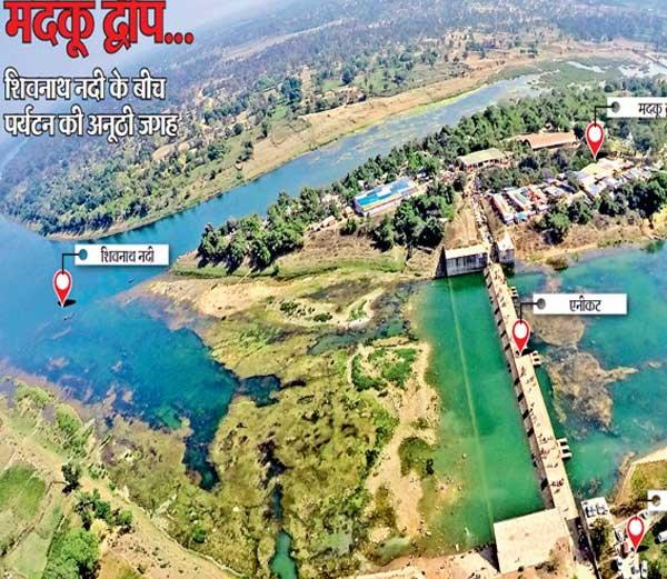 Madku Dweep-शिवनाथ नदी  के बीचों-बीच पर्यटन की अनूठी जगह मदकू द्वीप  दो धर्म और आस्था का संगम स्थल