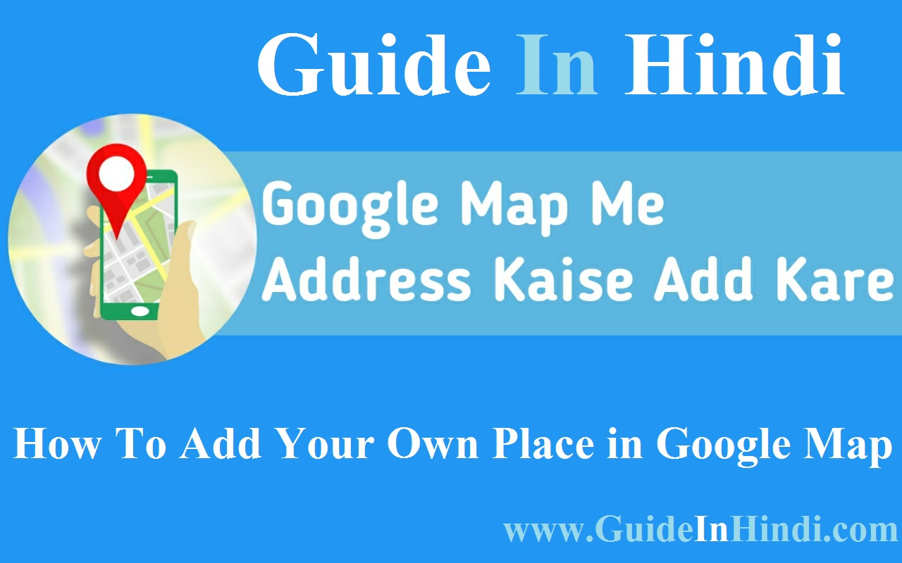 How To Add Your Place To Google Maps How to Add a Business