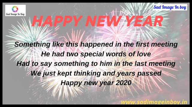 Happy New year Images | happy new year quotes, happy new year messages for boyfriend