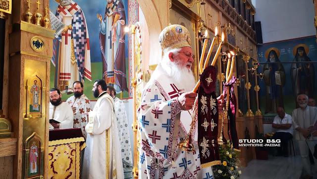 Αρχιερατική θεία λειτουργία για τον Άγιο Λουκά στα Λευκάκια Ναυπλίου (βίντεο)