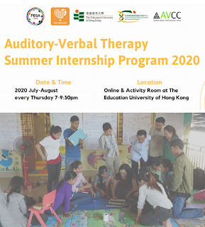 Auditory-Verbal Therapy Summer Internship Program 2020