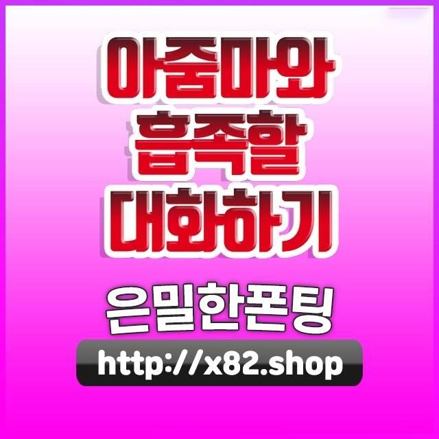 대전컴닥터