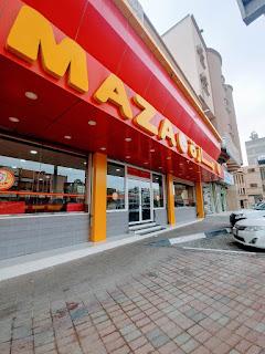 مطعم مازة | المنيو وارقام التواصل وموقعهم في خرائط جوجل