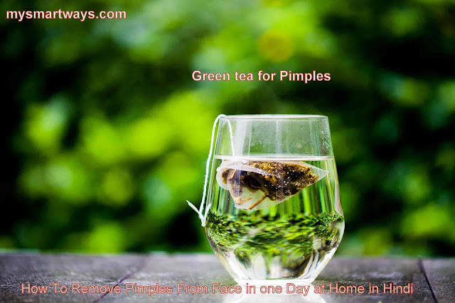 How To Remove Pimples From Face in one Day at Home in Hindi