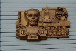 Миргород. Меморіальна дошка доктору І. А. Зубковському