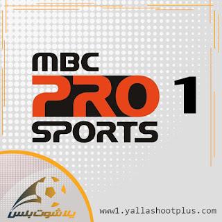 Mbc Pro Sports1