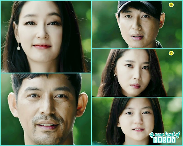 Oh My Geum-Bi - Teaser Out - Story of Dementia Child Father