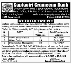 Jobs in Saptagiri Grameena Bank Recruitment 2015 for Officers and Office Assistants