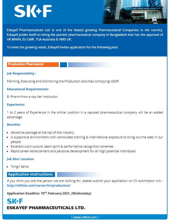 এসকেএফ ফার্মাসিউটিক্যালস লিমিটেড জব সার্কুলার ২০২১  Eskayef Pharmaceuticals Job Circular 2021