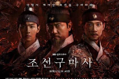 DRAMA KOREA JOSEON EXORCIST EPISODE 3-4