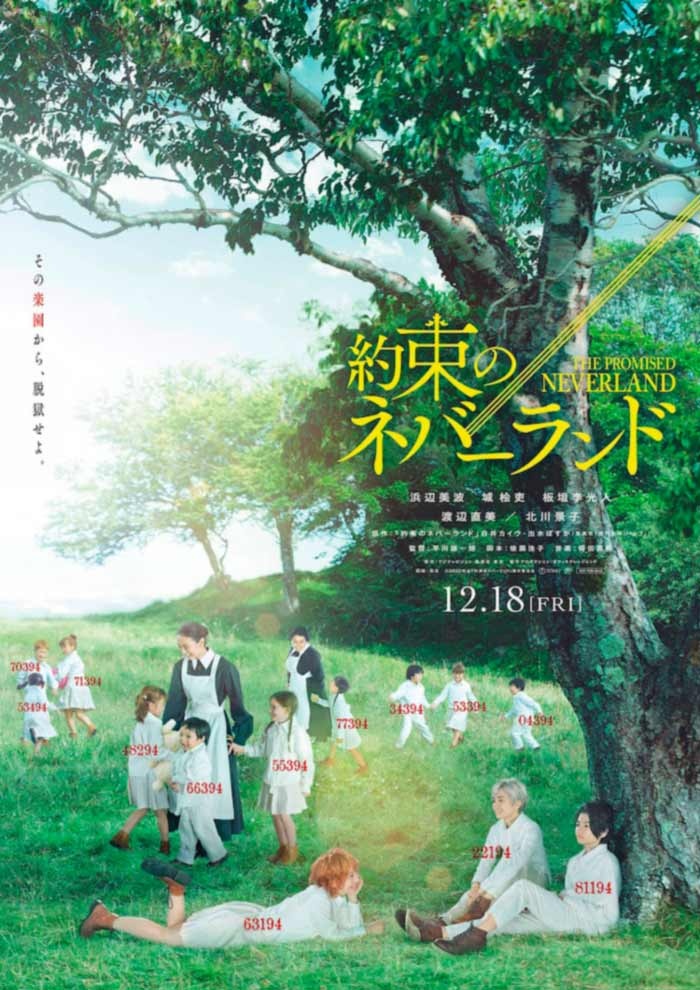 The Promised Neverland (Yakusoku no Neverland) live-action film - poster