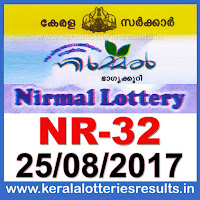 nirmal lottery nr 32, nirmal lottery 25.8.2017, kerala lottery 25.8.2017, kerala lottery result 25.8.2017, kerala lottery result 25.08.2017, kerala lottery result nirmal, nirmal lottery result today, nirmal lottery nr 32, keralalotteriesresults.in-25-08-2017-nr-32-nirmal-lottery-result-today-kerala-lottery-results, kerala lottery result, kerala lottery, kerala lottery result today, kerala government, result, gov.in, picture, image, images, pics, pictures