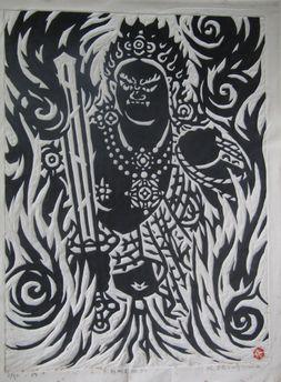 笹島喜平 不動明王№31の木版画販売買取ぎゃらりーおおのです。愛知県名古屋市にある木版画専門店