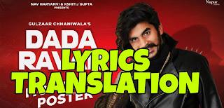 Dada Ravan Lyrics Translation in Hindi (हिंदी) – Gulzaar Chhaniwala