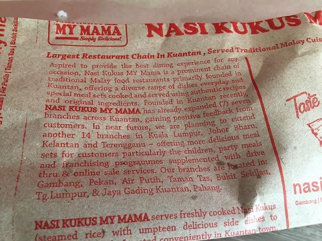 about nasi kukus my mama