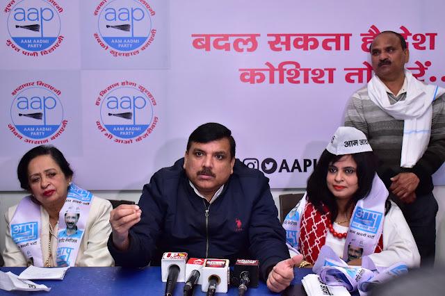 Sanjay Singh targeted the Yogi government