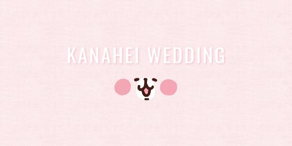 婚禮網站•婚宴MV