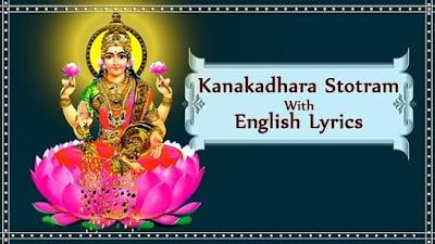 Kanakadhara Stotram in English