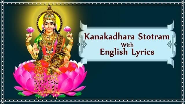 Kanakadhara Stotram Lyrics in English