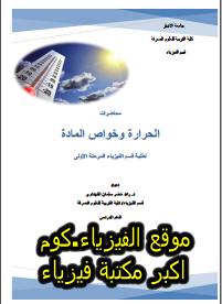 كتاب ثقافة عامة توجيهي pdf