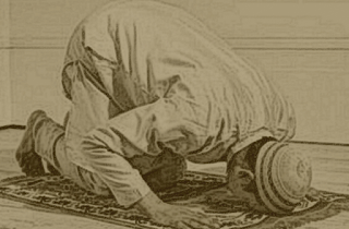 Methods of prayer Namaz Faziles and not reading