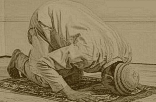 Methods of prayer Namaz Faziles and not reading