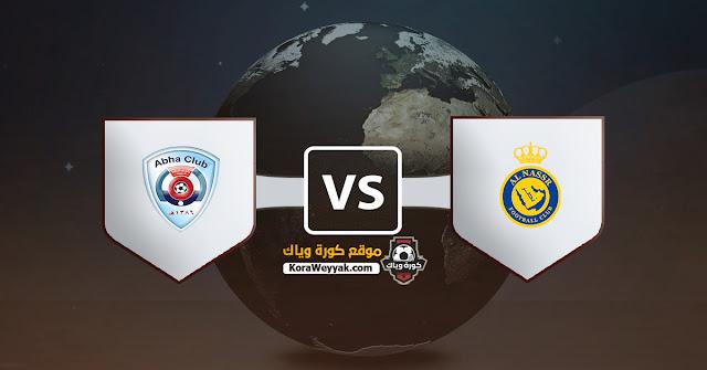 نتيجة مباراة النصر وأبها اليوم الخميس 3 ديسمبر 2020 في الدوري السعودي