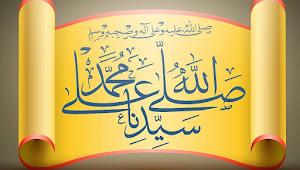 Teks Lengkap Shalawat Asnawiyah - Arab dan Latin