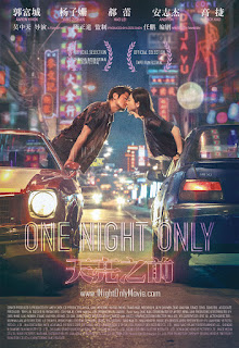 One Night Only 2016 Chinese 720p BluRay 750MB With Subtitle
