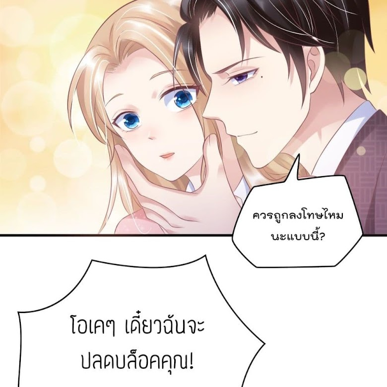 Contract Sweet Pet Don't Want To Run Away from Hot Mom - หน้า 55