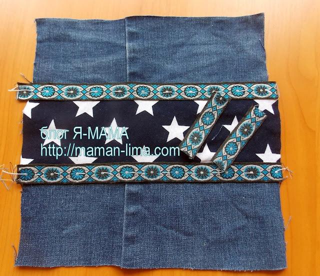выкройка пенал из джинсы