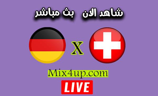 نتيجة مباراة ألمانيا وسويسرا اليوم بتاريخ 06-09-2020 في دوري الأمم الأوروبية