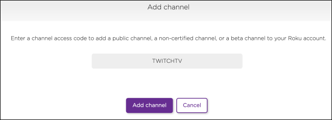 Roku أضف قناة خاصة