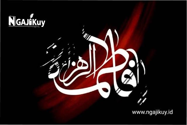 Mengenal Gelar-Gelar Fathimah binti Rasulullah saw., dari al-Zahra` hingga al-Batul