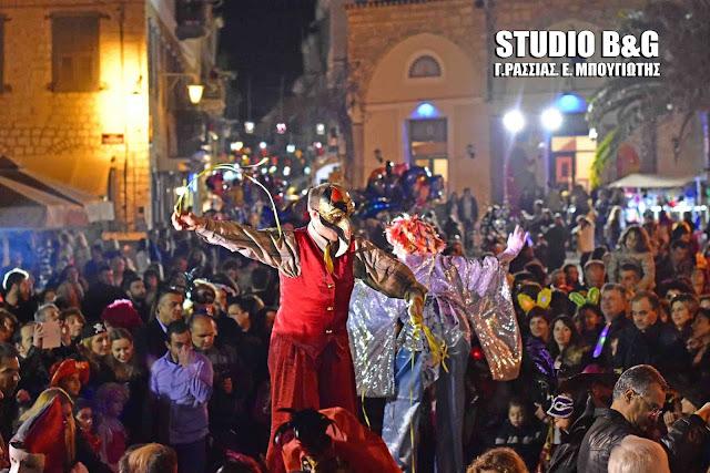 Βενετσιάνικο καρναβάλι με τους En Cardia στο Ναύπλιο το τελευταίο Σάββατο της αποκριάς