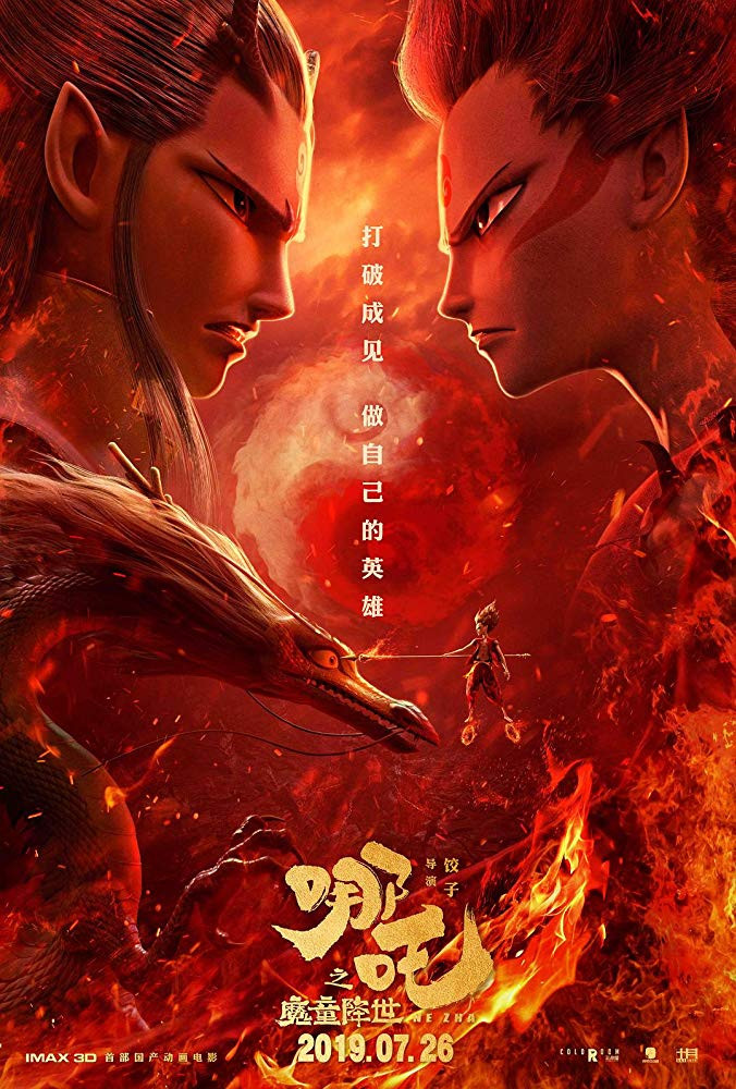 Ne Zha 2019 English 900MB HDRip ESub Download