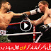 Boxing King Amir Khan Knocks out Israeli Opponent