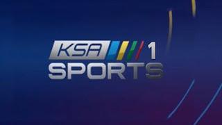 KSA Sports 1 HD تردد قناة السعودية الرياضية KSA SPORTS الجديد 2020 على الاقمار الصناعية العارضة مباريات الدوري السعودي