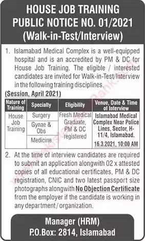 Latest Jobs in Pakistan NESCOM Hospital Islamabad House Jobs 2021 | Walk Test in  Interview