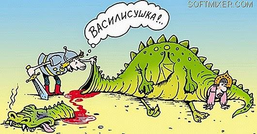 Тетеревиные анекдоты Иван Царевич и Кощей Бессмертный или