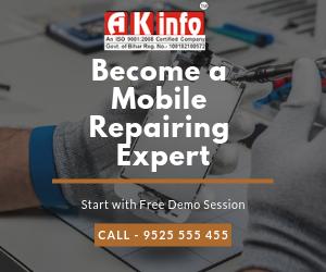 mobile repairing institute in allahabad