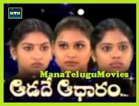 Aadade Aadharam -Episode 901-1000